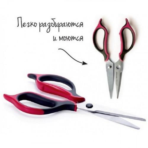 Ножницы Диско